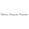 Etang des Colombes | Corbieres