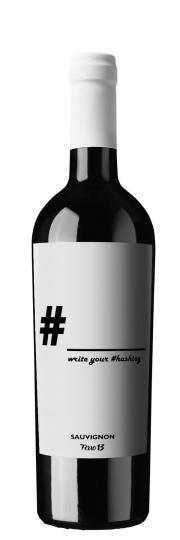Ferro13 #HASHTAG Sauvignon Blanc 2016 0,75l